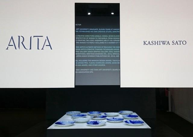 Maison & Objet に出展した ARITA 400projectのブース