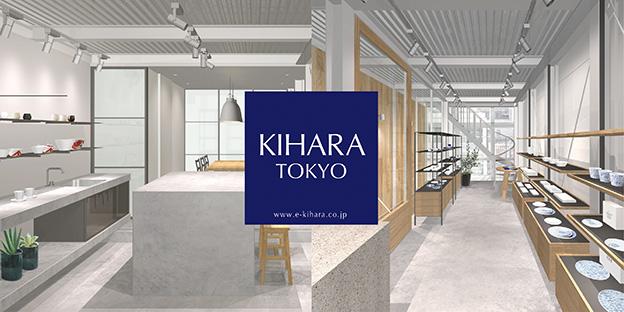 kihara_tokyo_open
