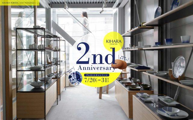 KIHARA TOKYO 2nd Anniversary