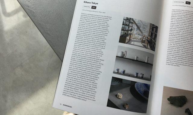 magazine_B